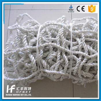 My test Manufacturer supply Fast Load protection netting Loading Net