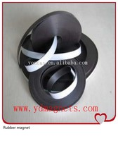 Double adhesive or pvc laminated blank A4 rubber magnet