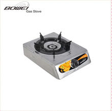 Stainless Steel table top accessories for gas cooker BW-1003