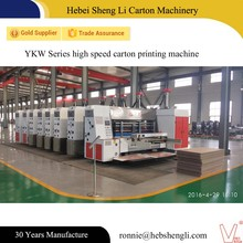 China wholesaler high speed automatic corrugated carton paper box making machine in india