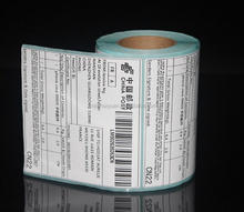 Custom Adhesive Sticker Top Thermal Paper Material Waterproof Shipping Label