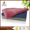 /product-detail/alibaba-china-supplier-textile-wholesale-bath-towel-100-bamboo-fiber-towel-60545117162.html