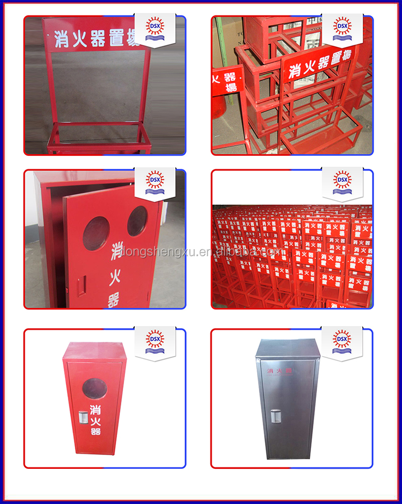 For Overseas Market Fire Extinguisher Wall Bracket/Cabinet