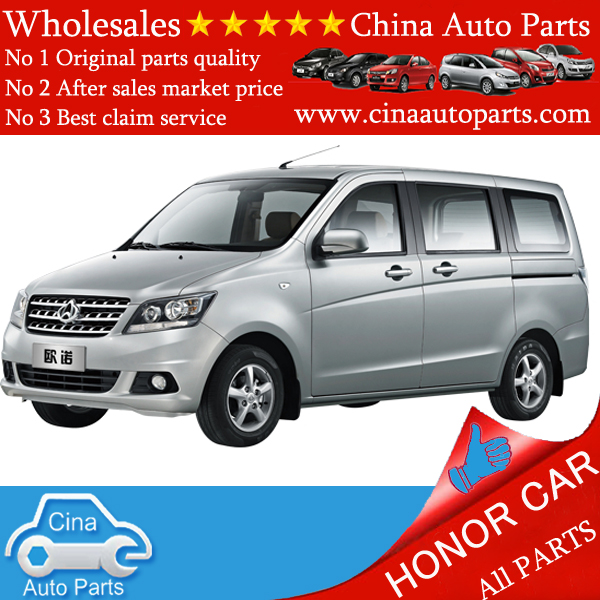 changan honor auto <strong>parts</strong> wholesales