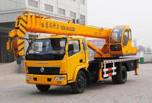 widely used 12 ton truck mounted swing arm crane for sale building construction tools and equipment
