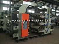 Multi-color and multi-function flexo printing machine