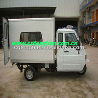 2013 New mode 200cc ambulance tricycle