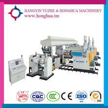 advanced high speed multi-layer coating and laminating machine made in China