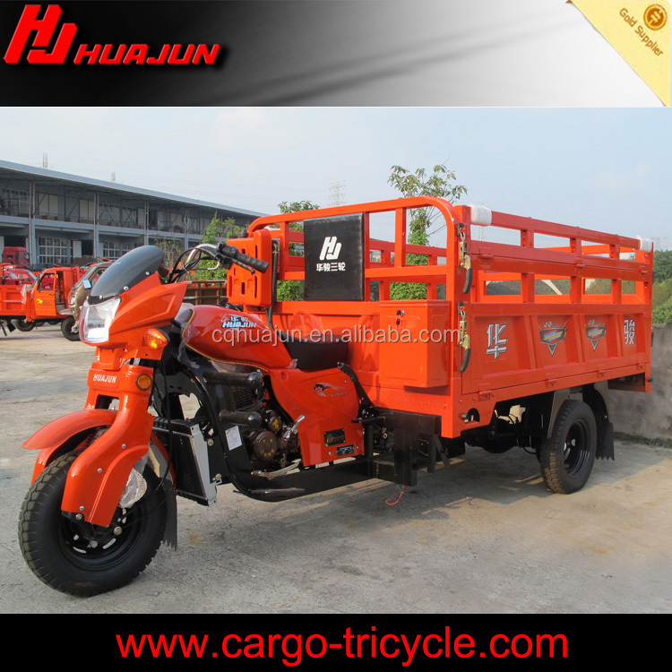 Motor tricycle for cargo Manufacturer/250cc China 3 wheeler/Tri-motorcycle for cargo