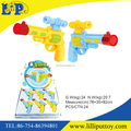 New design plastic cute roscoe toy for children