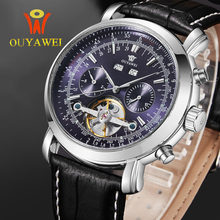 china factory Full automatic mechanical movement CE ROHS leather Strap private label watch