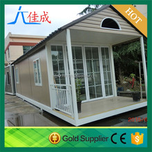 Cool Design T Style Prefab House fit for Sweltering Country made in Jiacheng Company of China