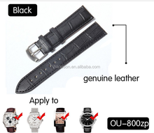 nylon wrist band strap silicone watchband Genuine leather watch strap/watch bands/watch chain