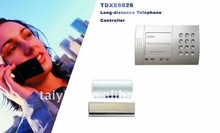 TAIYITO TDXE6626 Bidirectional PLC&X10 signal home automation long distance telephone controller / door lock controller