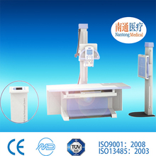 Credit First! Nantong Medical x ray film