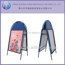 Galvanized plate backboard strong anti-wind poster stand H23