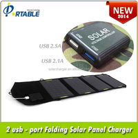 14W individual solar cell for outdoors