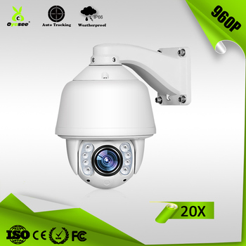 Low Illumination rs485 20X WDR Motion detection ptz OIP130A-20PTBt