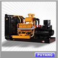 low prcie 200kw 250kva generator diesel china factory