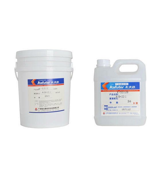 Kafuter LED K-5312T Polysulfide Sealants