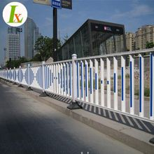 New Arrival Decorative Road Fence Barrier Metal Fence