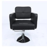 Hair cutting chairs Barber salon equipment Hair dressing chair