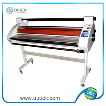 best laminating machine for home