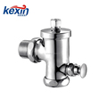 Self Closing Toilet Flush Valve