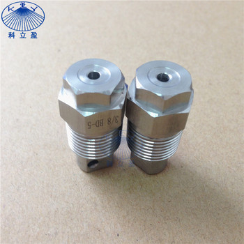 Hollow cone spray nozzle for brine spraying