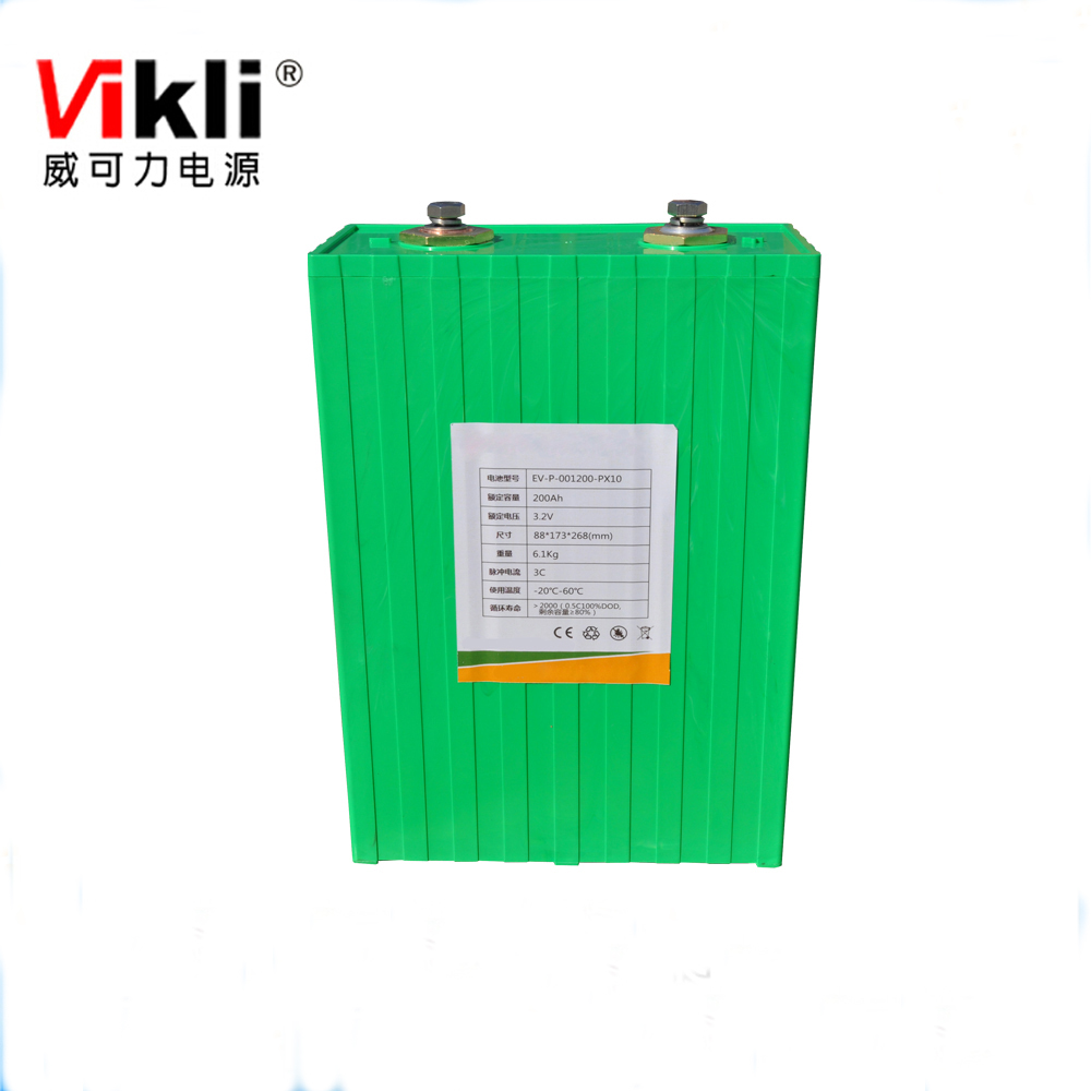 Vikli Brand 3.2V 200AH LiFePO4 cell For Power Equipment, UPS, EV