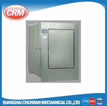 China autoclave manufacturers offering price for plastic bottle and soft bag