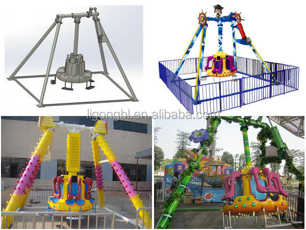 2015 Newest Toy Mini Pendulum Adult Playground Equipment