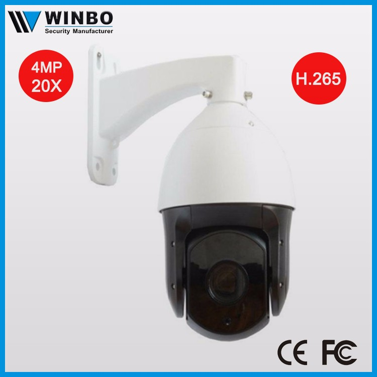 2017 Hot New Products 4 megapixel night vision 150M 20X optical zoom high speed mini dome ip ptz camera