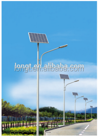 5 years warranty 30-60W low power solar energy LED street light