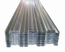 Floor Decking Steel Sheet