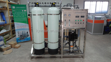 Factory USA Filmtec DOW ro water advanced water systems industrial micron water filter