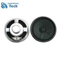 High quality 2 inch loudspeaker 50mm 8 ohm 2 watt speaker with paper cone