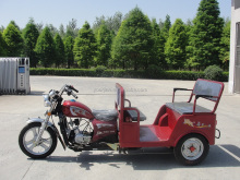 150cc China motorized passenger motorcycle tricycle