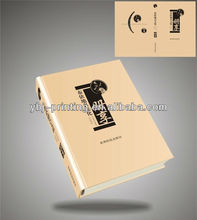 good ybj guangzhou china customized hardcover book printing service