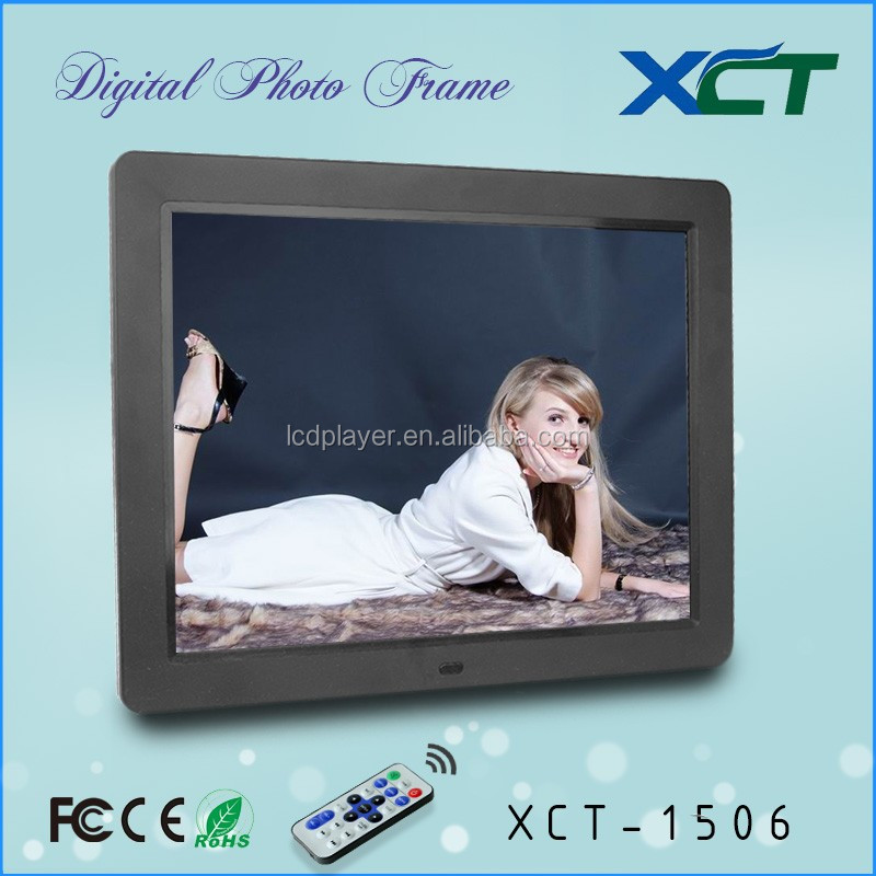 China suppliers hot sale promotion gifts lcd led 15 inch digital photo frame keychain XCT-1506