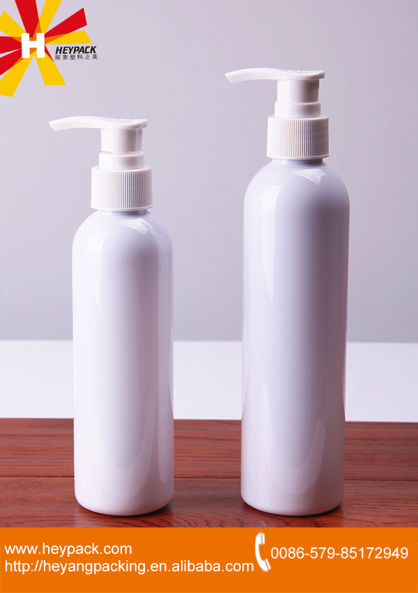 150ml 250ml boston round solid white pet plastic lotion pump packaging bottle