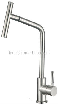 Lead free SS kitchen tap with 360 degree swivel
