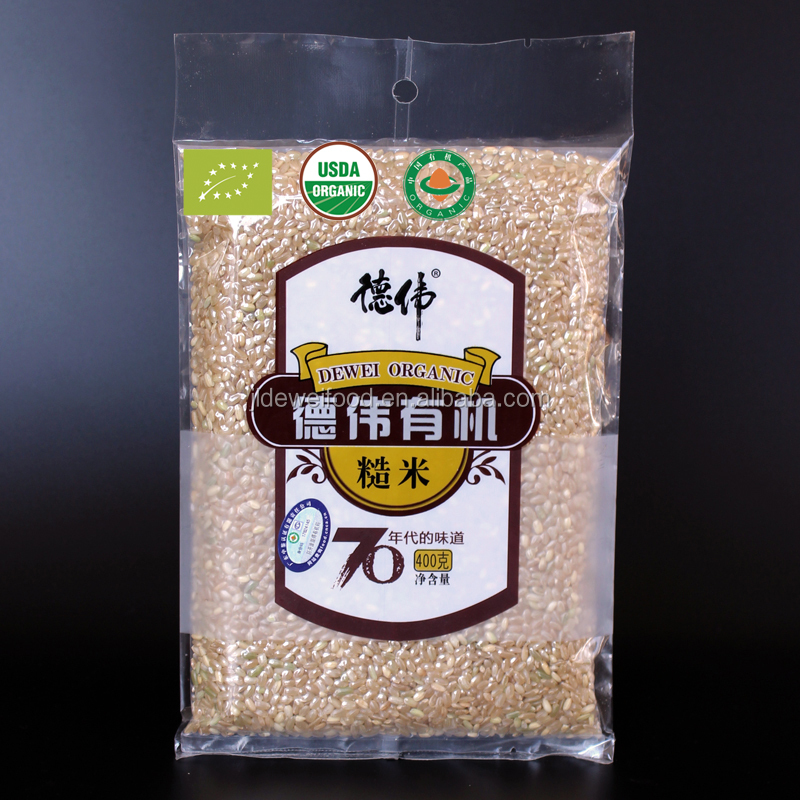 chinese food wholesale - brown rice
