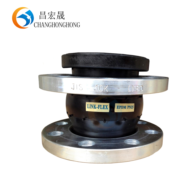 Flexible Flanged Spherical Rubber Expansion Joints for Pipe Connection