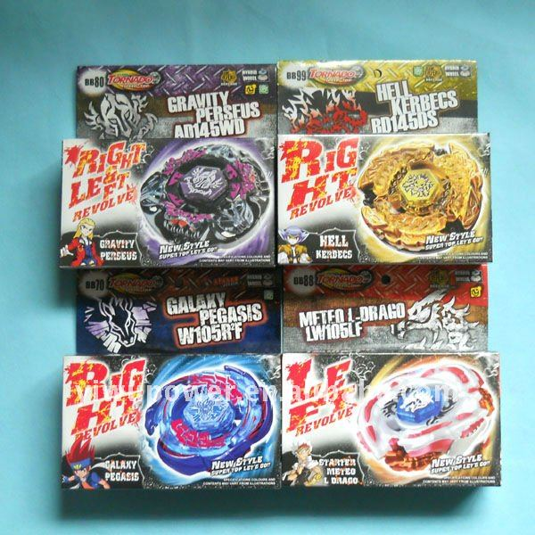 Metal Beyblade Set toy Metal fussion with launcher four designs