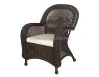 unique antique single living room wicker sofa with exquisite pattern and special high backrest retro furniture