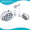 Operating Shadowless Lamp Medical Equipment
