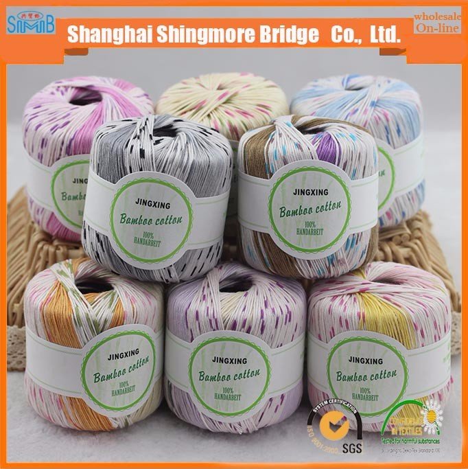 fancy yarn supplier hot selling natural organic bamboo yarn for hand knitting with an atractive price