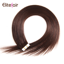 Hot selling super remy human hair extensions, indian remy double sided invisible tape hair extensions