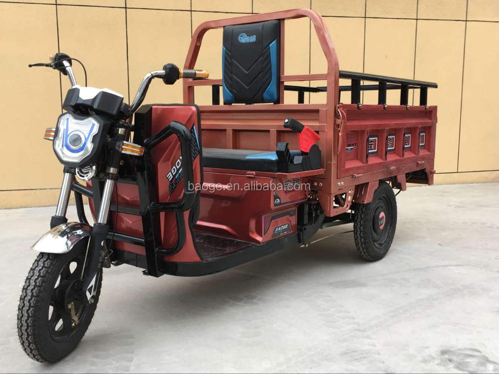 2016 Electric tricycles used for adults